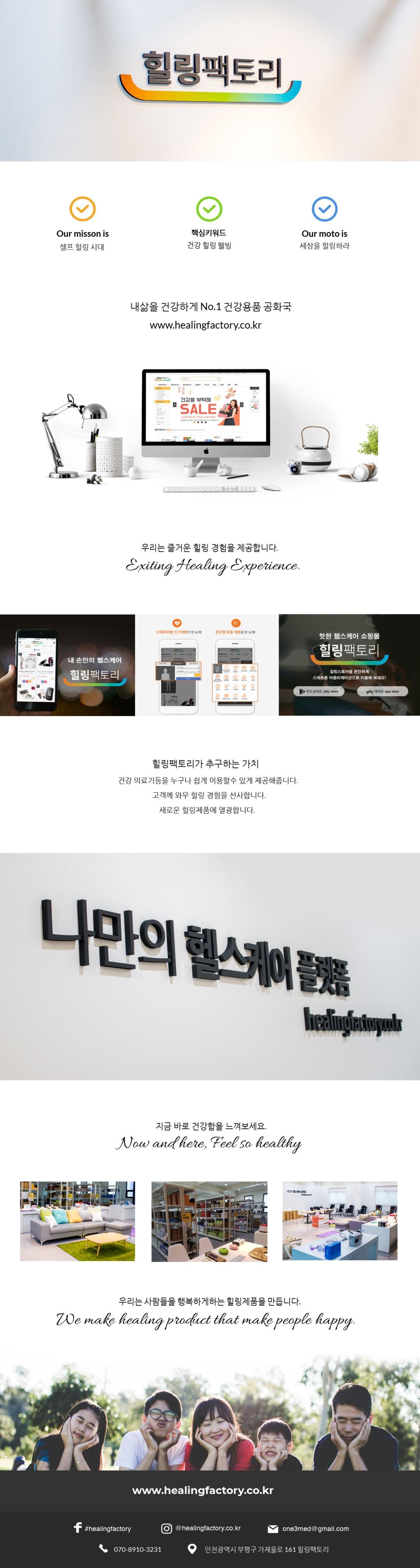 회사 소개 이미지 수정 jpg